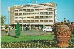 Hotel Moldova, Cazare Bârlad